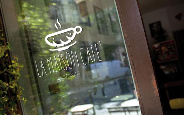 inspiration identités graphiques et visuelles de la maison du cafe