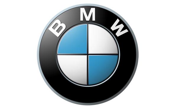 Décryptage de logos de grandes marques - BMW