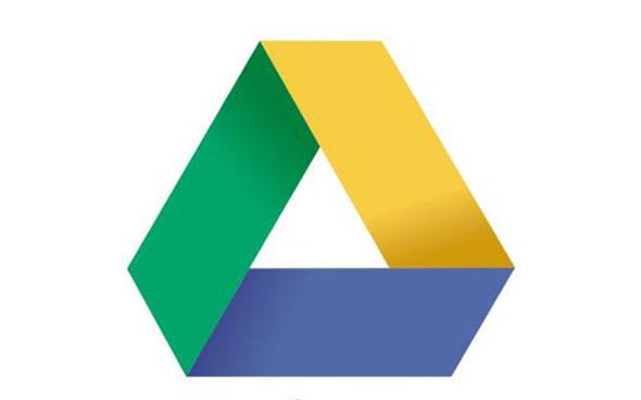 Les messages cachés des logos de grandes marques - Google Drive