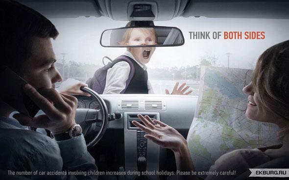 Inspiration - Affiches publicitaires chocs et engagées