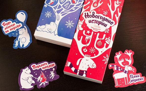 inspiration packaging de noel