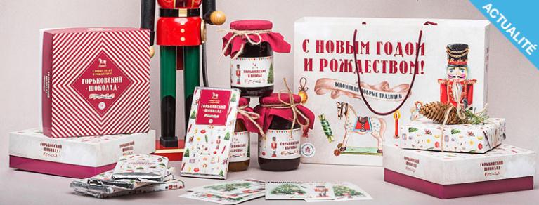 TOP 100 : Les meilleurs packaging de Noël à s'inspirer !
