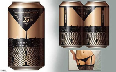 Inspiration packagings produits